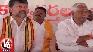 TRS And Mahakutami Parties Busy In Election Campaign | Telangana As...
