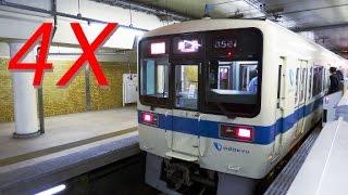 小田急【快速急行】■4倍速前面展望■ 新宿→藤沢 (4X Speed) Train Cockpit View