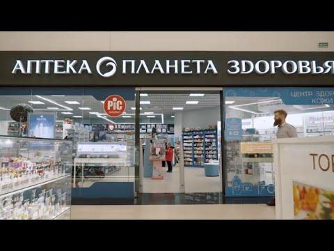 """Сеть аптек """"Планета Здоровья"""" и Оптика FOCUS (Фокус)"""