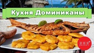 видео Морепродукты и особенности блюд из них