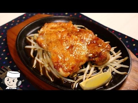 Chicken steak♪