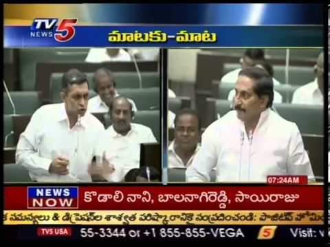 Jayaprakash Narayan Vs Cm Kiran in Assembly - TV5