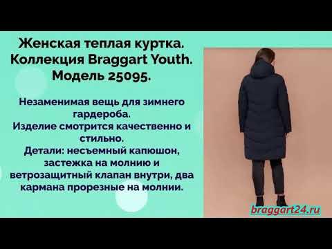 Недорогие Куртки Больших Размеров Для Женщин