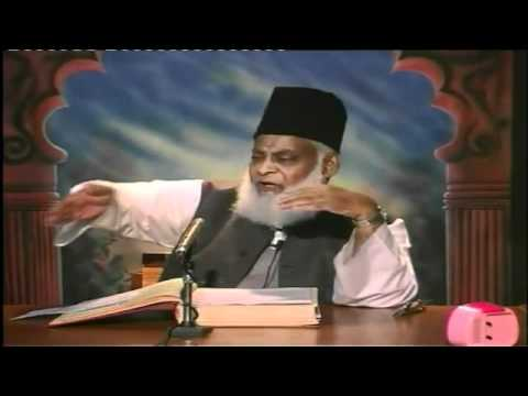 History of the Construction of Kaaba - Dr. Israr Ahmed