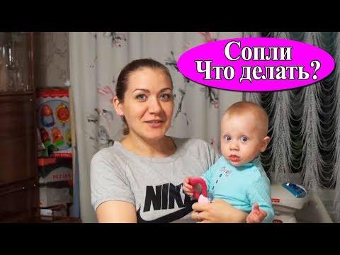 Заложенный нос - Вопросы и ответы - Доктор Комаровский