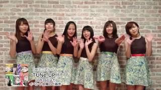 2016年10月26日発売! SiAM&POPTUNe 1st ミニアルバム『TUNe UP!!』のコ...