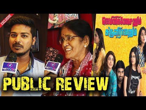 Gemini Ganeshanum Suruli Raajanum Movie Public Review | Is It A Playboy Movie ? | Do Watch & Comment