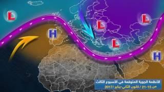 هل تتساقط الثلوج في الأردن في الاسبوع الثاني من يناير/ كانون الثاني من العام 2017 ؟
