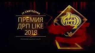 18 мне снова 18 - Дмитрий Нестеров