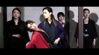 Company Laura第三回公演「花喰-ハナグイ-」主題歌