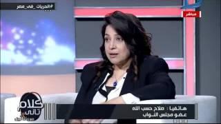 النائب صلاح حسب الله: البرلمان أسقط عضوية توفيق عكاشة و أنور السادات بدافع الغيرة الوطنية