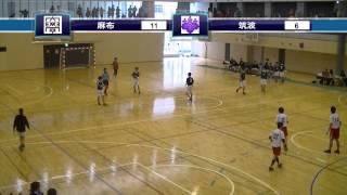 ハンドボールhandball 麻布大学×筑波大学 後半1