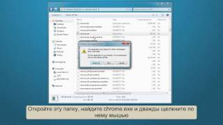 видео Chromium скачать бесплатно | Хромиум на русском языке