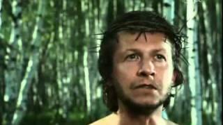 Jancio Wodnik - Stigma