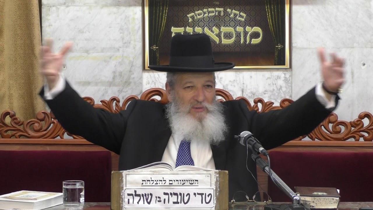הרב שלמה בויאר שירת הבאר+הרב ישראל לוגסי ניסים פרטיים