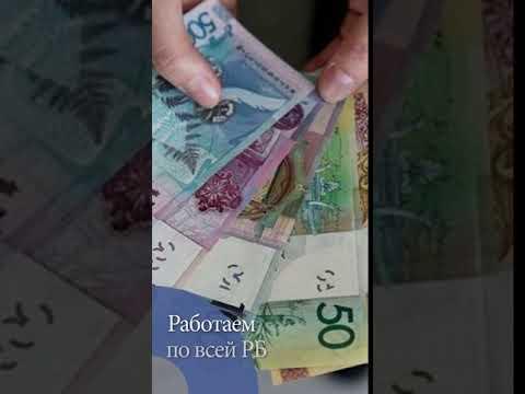 деньги в долг срочно от частного лица