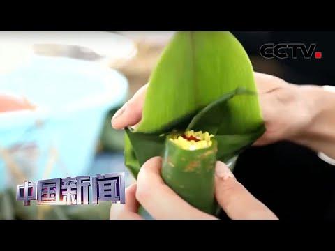 [中国新闻] 中国各地特