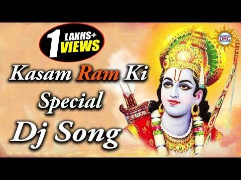 Kasam Ram Ki Dj Song || Lord Rama Devotional Song || Telangana Folks || Disco Recoding Company