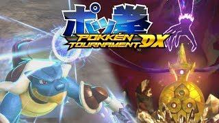Pokken Tournament DX - All Bursts + DLC
