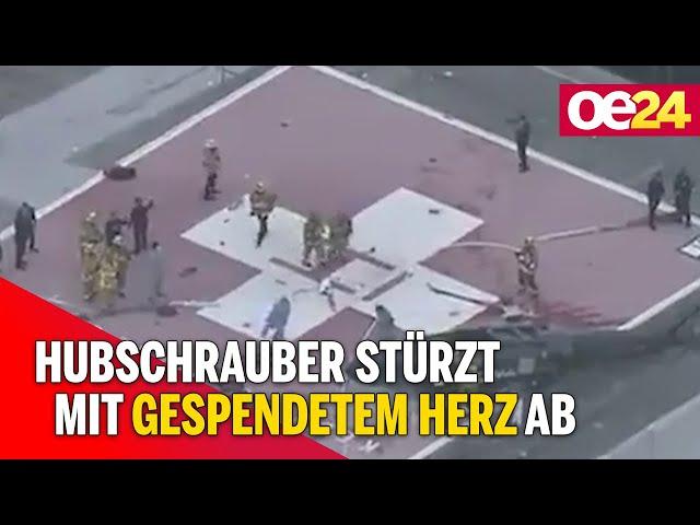 USA\: Hubschrauber stürzt mit gespendetem Herz ab