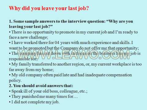 Superb Trainer Interview Questions