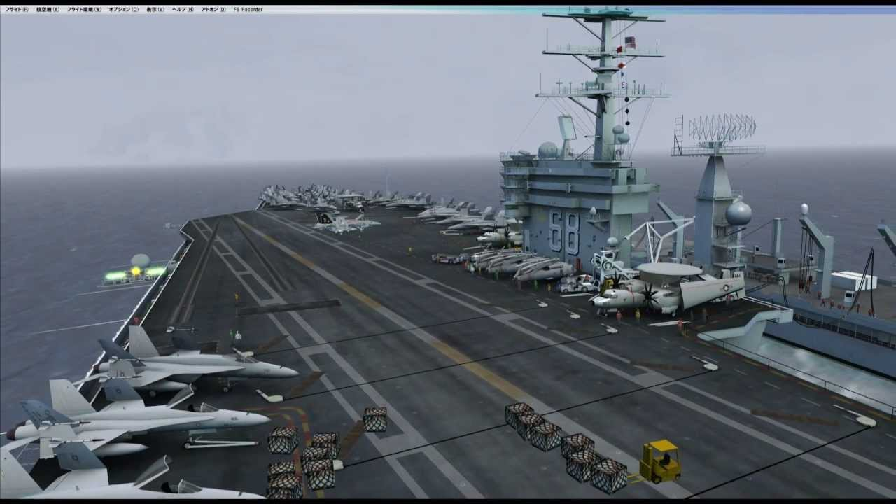 Fsx Carrier Images - Reverse Search