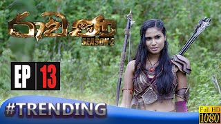 Ravana Season 02 | Episode 13 30th May 2020 Thumbnail
