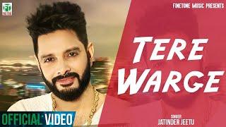 Tere Varge (Jatinder Jeetu) Mp3 Song Download