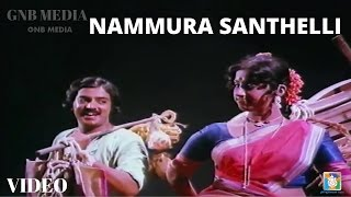 Nammura Santheli Best College Song || Kannada Old Video Songs Full HD || Gaali Maathu