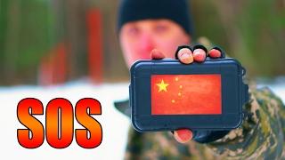 Посилка з Китаю. Survival KIT SOS. Добув вогонь!