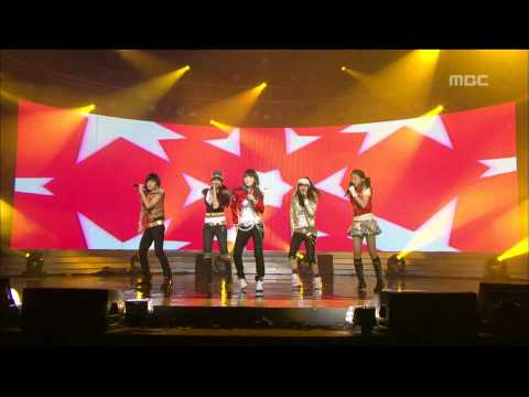 Wonder Girls - Stupid, 원더걸스 - 이 바보, Music Core 20071215