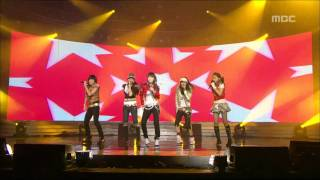 Wonder Girls - Stupid, ???? - ? ??, Music Core 20071215 MP3