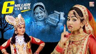 शिवानी की जिस झांकी का लोगों को इन्तजार था वो राधा कृष्ण झांकी आ गई - Radha Krishna Jhanki