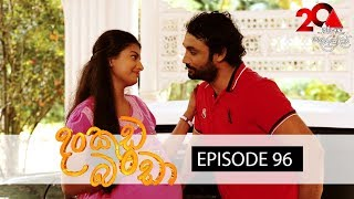 Dankuda Banda Sirasa TV 05th July 2018 Ep 96 HD Thumbnail