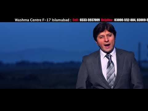 Washma Centre -TVC - HUSSAIN MARKETING NETWORK-