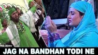 Jag Na Bandhan Todi Ne | Patan Thi Pakistan - Superhit Vikram Thakor Movie