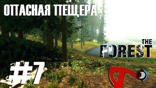 "The Forest #7 ""Таинственная пещера"""