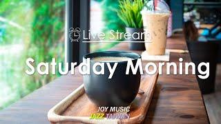 ☕Saturday Winter Morning Cafe Jazz - 爵士樂在咖啡館!  爵士音樂的一個好工作日 - 爵士音樂,早上好,醒來,綻放光芒