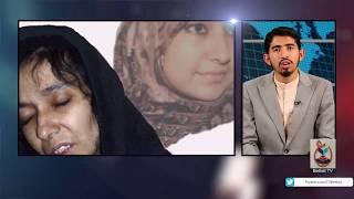 Haftawar Jaiza 10th Nov 2018 part 01