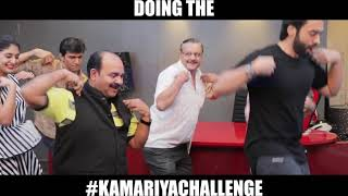 Dancing Uncle | Dabbu Uncle -Did the #KamariyaChallenge with Mitron. You're next.
