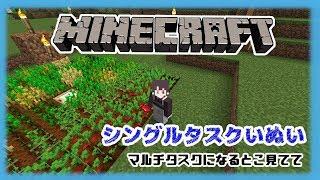 【Minecraft】今日からわたしはマルチタスク。【にじさんじ/戌亥とこ】