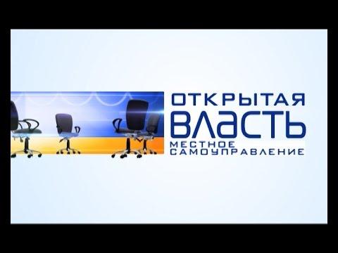 Глава Администрации Волосово Василий Рыжков