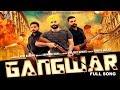 Gangwar | ( Full Song)  | Laddi Sandhu  | New Punjabi Songs 2017 | Latest Punjabi Songs 2017