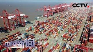 [中国新闻] 数说中美贸易摩擦 对华货物贸易逆差下 美国真的吃亏了吗?| CCTV中文国际