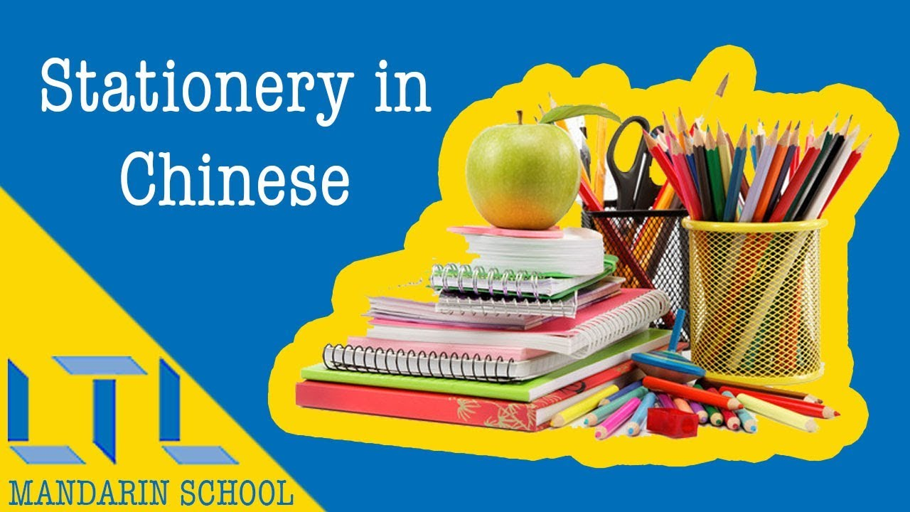 Back to School Stationery Pens Erasers Calculator Notebooks Ruler Pencil Case