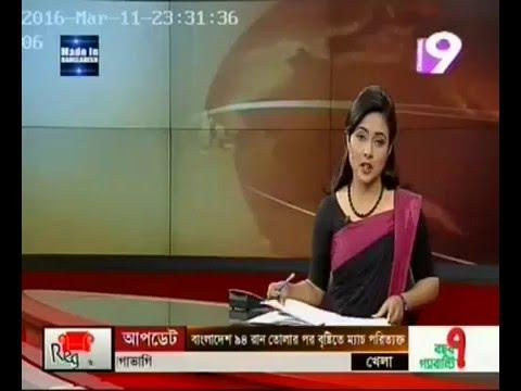 Vibes @ Pink City - Gulshan Dhaka (Bangladesh) PR Coverage