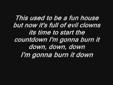Fun House lyrics