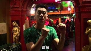 陳漢典 - 翻滾驚歎號 / 電影❝ 翻滾吧!阿信 ❞ 花絮特輯