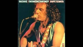 Vasilis Papakonstantinou - Xairetismata.mp3