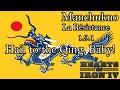 Gambar cover HoI4 Guide - Manchukuo: Hail to the Qing Achievement